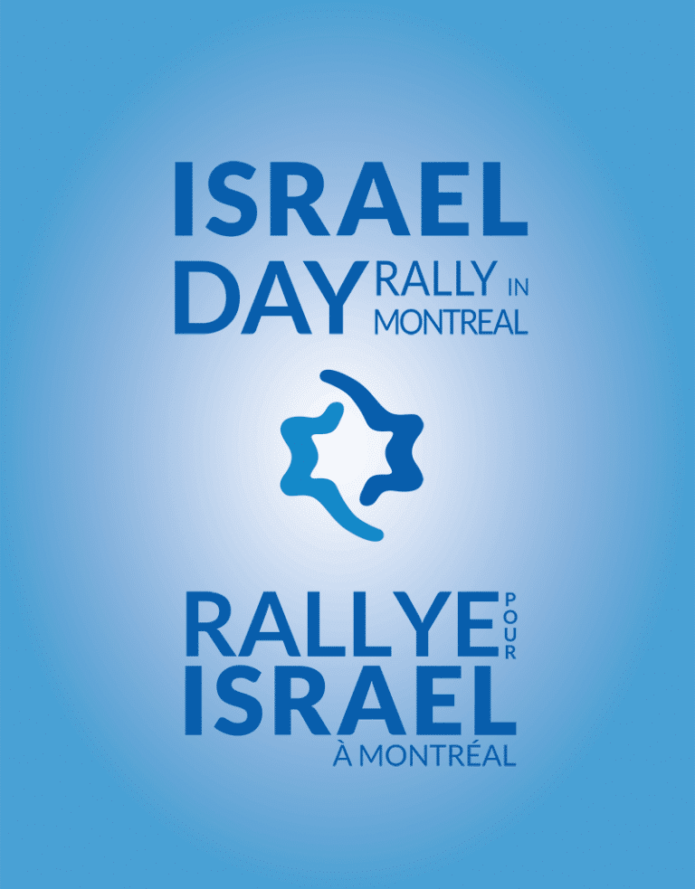 Israel Day Rally Montreal